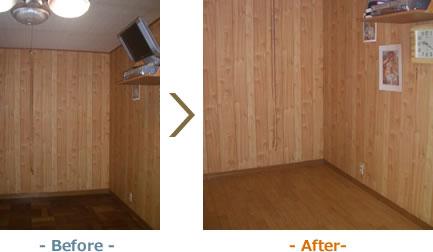 西脇K邸- Before -- After-